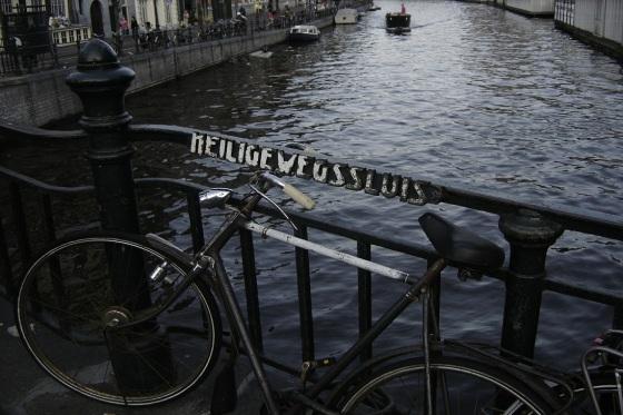 bike-549834_1280